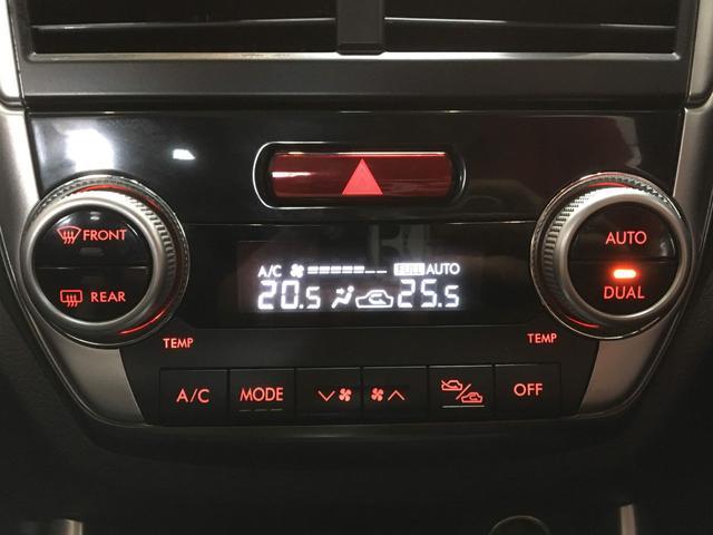 2.0XS 4WD Fエアロ HDDナビスマートキークルコン(10枚目)
