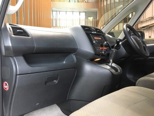 「日産」「セレナ」「ミニバン・ワンボックス」「兵庫県」の中古車55