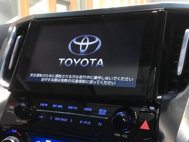 「トヨタ」「アルファードハイブリッド」「ミニバン・ワンボックス」「兵庫県」の中古車42