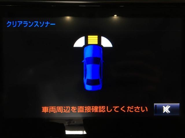 「トヨタ」「アルファードハイブリッド」「ミニバン・ワンボックス」「兵庫県」の中古車45