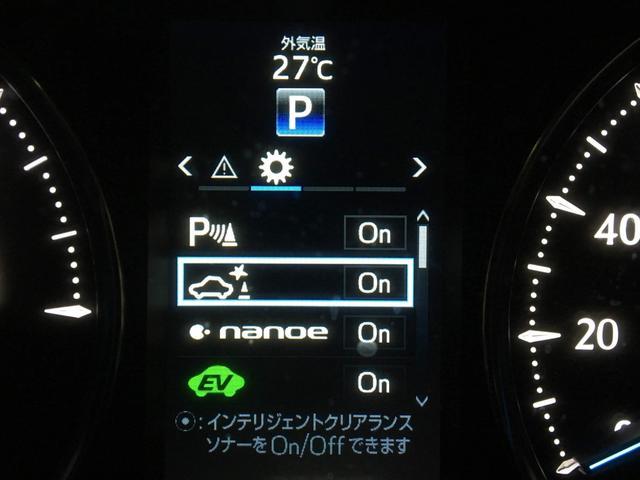 「トヨタ」「アルファードハイブリッド」「ミニバン・ワンボックス」「兵庫県」の中古車60