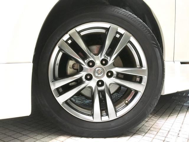 「日産」「エルグランド」「ミニバン・ワンボックス」「兵庫県」の中古車36