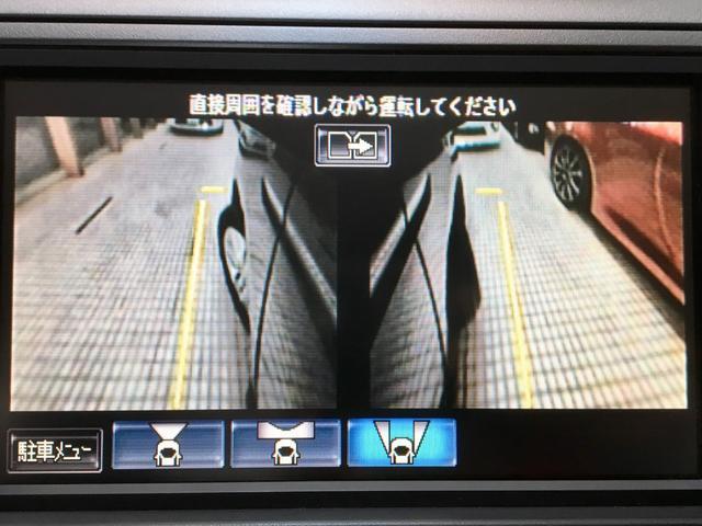「ホンダ」「ステップワゴンスパーダ」「ミニバン・ワンボックス」「兵庫県」の中古車6