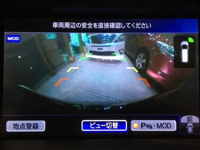 「日産」「エルグランド」「ミニバン・ワンボックス」「兵庫県」の中古車49