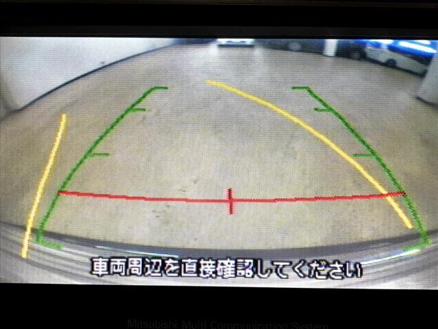 「三菱」「デリカD:5」「ミニバン・ワンボックス」「兵庫県」の中古車5