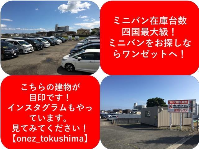 ミニバン常時80台以上展示中!!全てのお車が現車確認できます☆(移動中の場合も御座いますので、一度ご連絡頂けますと幸いです。)