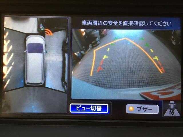 【アラウンドビューモニター】も付いています!狭い場所での車庫入れや縦列駐車も安心ですね☆