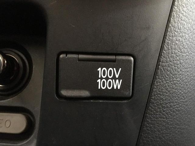 【100V電源】緊急時やアウトドアの時に役立ちます。