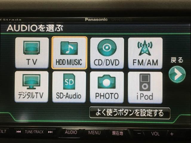 2.0XS 4WD 純正HDDナビ スマートキー クルコン(4枚目)