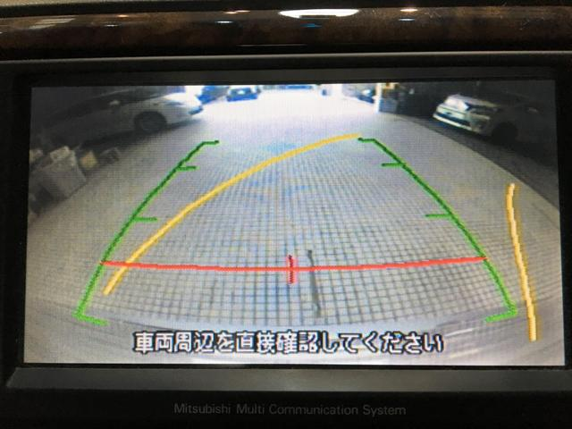 シャモニー 4WD ワンオーナー 両側パワースライド(4枚目)