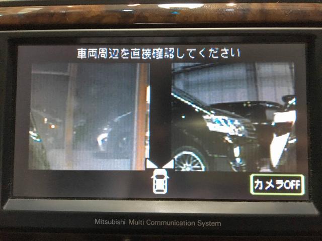 シャモニー 4WD ワンオーナー 両側パワースライド(6枚目)