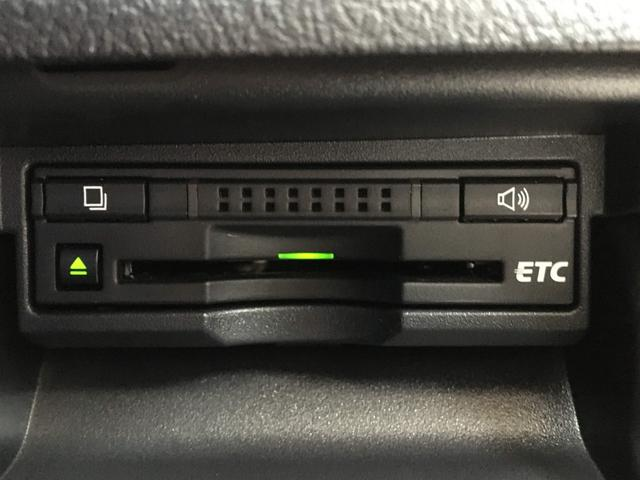 高速の必需品ETCも装備されております。これで料金所はノンストップでスルーできますね!!後はセットアップだけでご使用いただけます☆