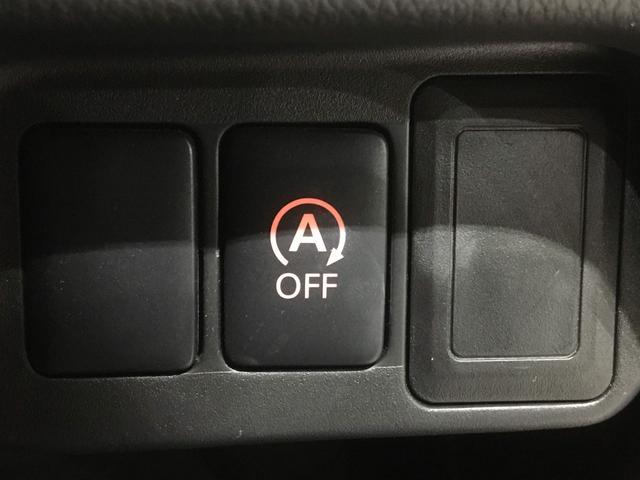 【アイドリングストップ】信号など一時停止しているときにエンジンを停止させ、燃費をよくします。