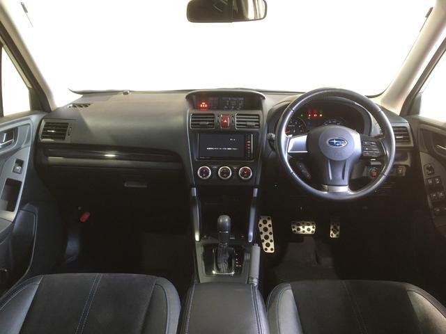 2.0XTアイサイト アドバンテージライン 4WD 衝突軽減(2枚目)