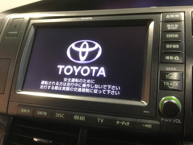 「トヨタ」「エスティマ」「ミニバン・ワンボックス」「兵庫県」の中古車3