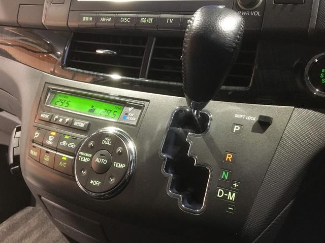 「トヨタ」「エスティマ」「ミニバン・ワンボックス」「兵庫県」の中古車48