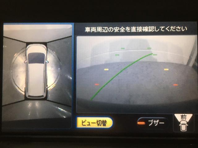 「日産」「セレナ」「ミニバン・ワンボックス」「兵庫県」の中古車45