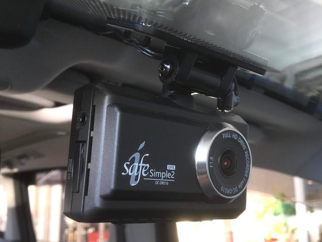 【ドライブレコーダー】映像と音声を自動で録画できて便利です!