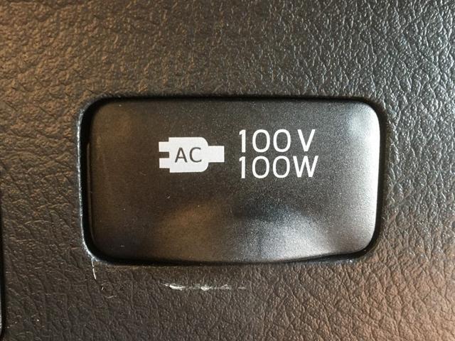 【100V電源】充電などに便利です!