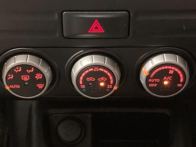 20Xtt クルーズコントロール・シートヒーター・キセノン・オートライト・純正SDナビ・フルセグ・撥水シート・リアスポイラー・純正アルミ・インテリキー・(54枚目)