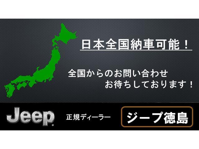 ジープ徳島までぜひご連絡ください! 088-676-2777