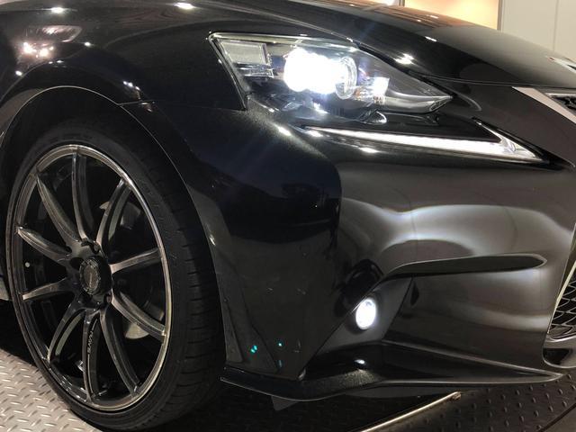 IS300h Fスポーツ ・サンルーフ・プリクラッシュセーフティ・レーダークルーズ・コーナーセンサー・メーカーSDナビ・バックカメラ・フルセグ・ハーフレザーシート・シートヒーター・パワーシート・LEDライト・スマートキー・(29枚目)