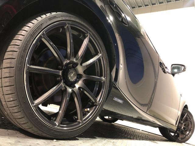 IS300h Fスポーツ ・サンルーフ・プリクラッシュセーフティ・レーダークルーズ・コーナーセンサー・メーカーSDナビ・バックカメラ・フルセグ・ハーフレザーシート・シートヒーター・パワーシート・LEDライト・スマートキー・(34枚目)