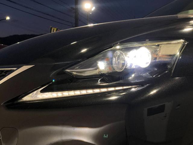 IS300h Fスポーツ ・サンルーフ・プリクラッシュセーフティ・レーダークルーズ・コーナーセンサー・メーカーSDナビ・バックカメラ・フルセグ・ハーフレザーシート・シートヒーター・パワーシート・LEDライト・スマートキー・(37枚目)