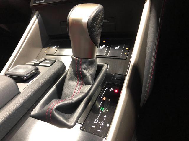 IS300h Fスポーツ ・サンルーフ・プリクラッシュセーフティ・レーダークルーズ・コーナーセンサー・メーカーSDナビ・バックカメラ・フルセグ・ハーフレザーシート・シートヒーター・パワーシート・LEDライト・スマートキー・(62枚目)