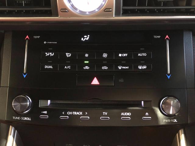 IS300h Fスポーツ ・サンルーフ・プリクラッシュセーフティ・レーダークルーズ・コーナーセンサー・メーカーSDナビ・バックカメラ・フルセグ・ハーフレザーシート・シートヒーター・パワーシート・LEDライト・スマートキー・(65枚目)