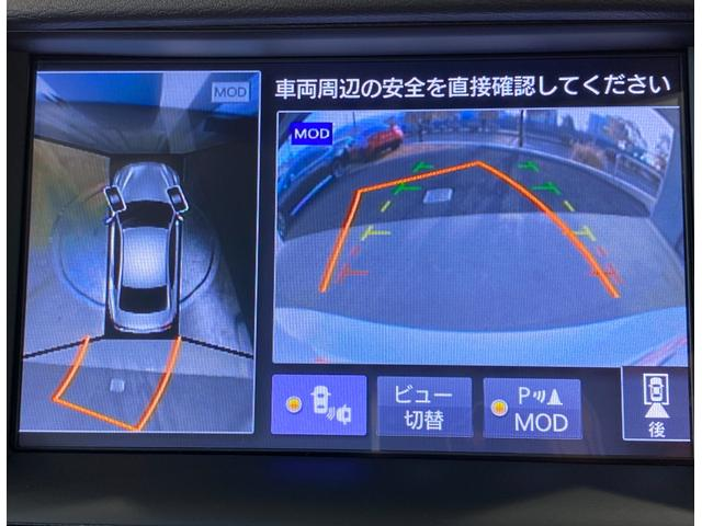 200GT-tタイプSP メーカーナビ・アラウンドビューモニター・Bluetoothオーディオ・フルセグ・レーダークルーズコントロール・ブラインドスポットモニター・エマージェンシーブレーキ・ドラレコ・黒本革シートシートヒーター(5枚目)