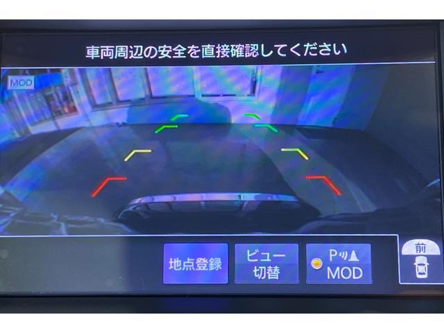 200GT-tタイプSP メーカーナビ・アラウンドビューモニター・Bluetoothオーディオ・フルセグ・レーダークルーズコントロール・ブラインドスポットモニター・エマージェンシーブレーキ・ドラレコ・黒本革シートシートヒーター(52枚目)