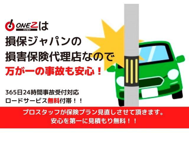 200GT-tタイプSP メーカーナビ・アラウンドビューモニター・Bluetoothオーディオ・フルセグ・レーダークルーズコントロール・ブラインドスポットモニター・エマージェンシーブレーキ・ドラレコ・黒本革シートシートヒーター(76枚目)