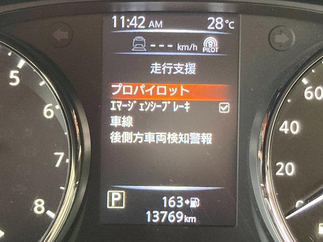20Xi 4WD純正9インチSDナビ・アラウンドビューモニター・Bluetoothオーディオ・フルセグ・レーダークルーズコントロール・プロパイロット・デジタルインナーミラー・パワーバックドア・ブラインドスポット(8枚目)