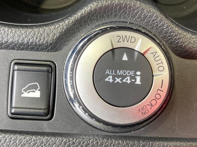 20Xi 4WD純正9インチSDナビ・アラウンドビューモニター・Bluetoothオーディオ・フルセグ・レーダークルーズコントロール・プロパイロット・デジタルインナーミラー・パワーバックドア・ブラインドスポット(9枚目)