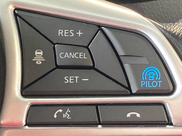 20Xi 4WD純正9インチSDナビ・アラウンドビューモニター・Bluetoothオーディオ・フルセグ・レーダークルーズコントロール・プロパイロット・デジタルインナーミラー・パワーバックドア・ブラインドスポット(10枚目)