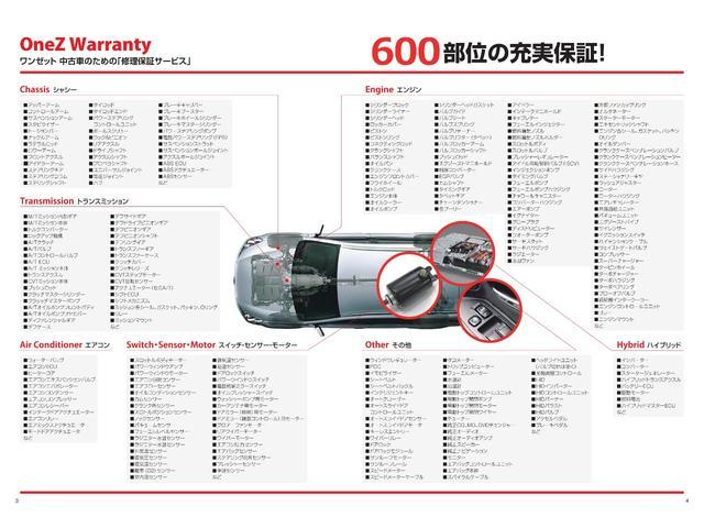 20Xi 4WD純正9インチSDナビ・アラウンドビューモニター・Bluetoothオーディオ・フルセグ・レーダークルーズコントロール・プロパイロット・デジタルインナーミラー・パワーバックドア・ブラインドスポット(22枚目)