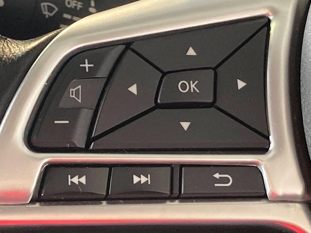 20Xi 4WD純正9インチSDナビ・アラウンドビューモニター・Bluetoothオーディオ・フルセグ・レーダークルーズコントロール・プロパイロット・デジタルインナーミラー・パワーバックドア・ブラインドスポット(60枚目)