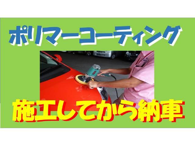 L エアバッグ キーレス 軽自動車 保証付(19枚目)