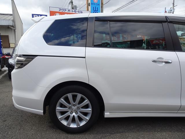 「マツダ」「MPV」「ミニバン・ワンボックス」「兵庫県」の中古車8