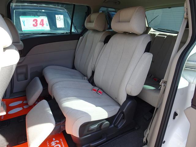 「マツダ」「MPV」「ミニバン・ワンボックス」「兵庫県」の中古車17