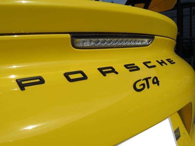 GT4 スポーツクロノPKG セラミックブレーキ(9枚目)