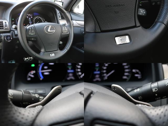 レクサス LS LS600h Fスポーツ 黒革エアシート ステアリングヒータ