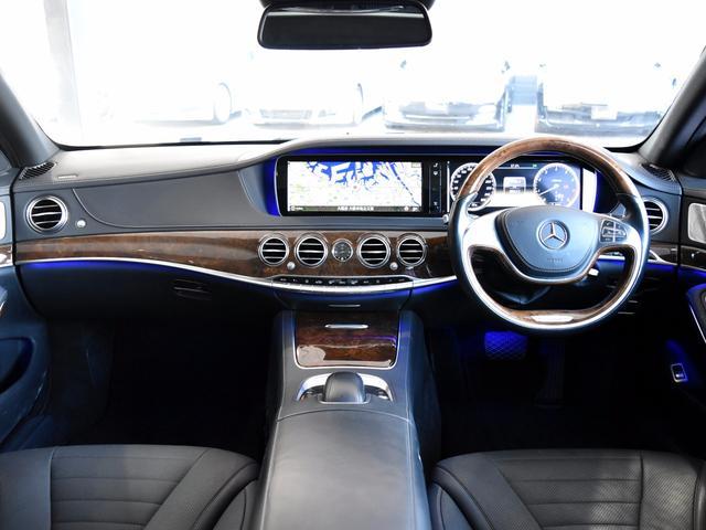 S550ロング 社外22インチアルミ 1オーナー S63仕様(2枚目)