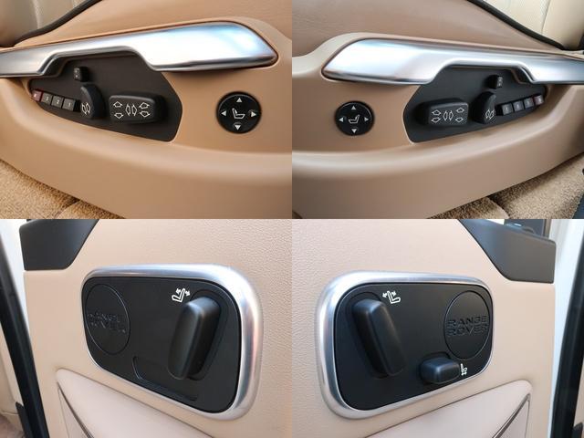 5.0 V8 正規D車 ベージュ本革 ハーマンカードン 右H(17枚目)