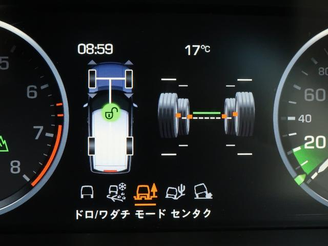 「ランドローバー」「レンジローバーヴォーグ」「SUV・クロカン」「大阪府」の中古車74