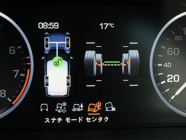 「ランドローバー」「レンジローバーヴォーグ」「SUV・クロカン」「大阪府」の中古車75