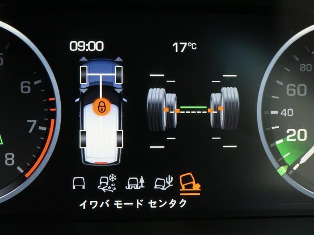 「ランドローバー」「レンジローバーヴォーグ」「SUV・クロカン」「大阪府」の中古車76