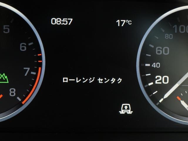 「ランドローバー」「レンジローバーヴォーグ」「SUV・クロカン」「大阪府」の中古車77