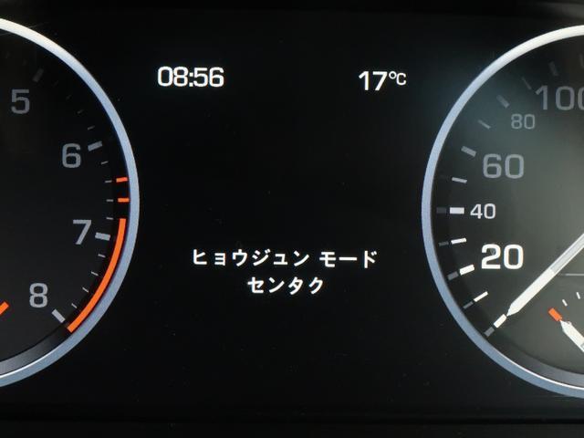 「ランドローバー」「レンジローバーヴォーグ」「SUV・クロカン」「大阪府」の中古車78